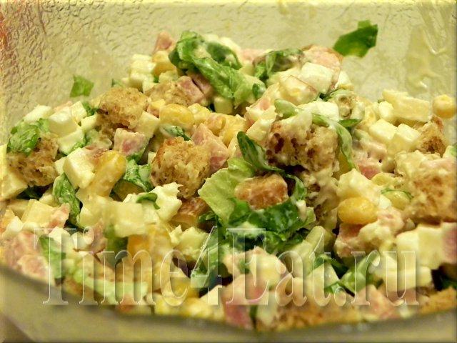 Салат с копченным сыром, ветчиной и сухариками