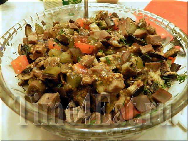 Салат с языком, грибами и баклажанами